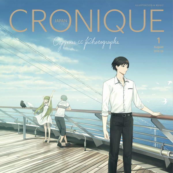 CRONIQUEⅠ