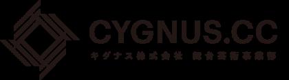 CYGNUS.CC