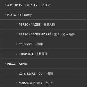 Pronunciation summary |発音一覧表